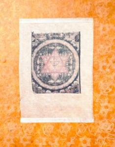 collage silk Jewish Star
